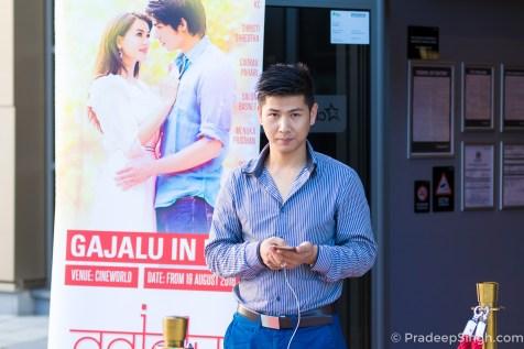 Nepali Movie Cineworld Cinema UK Aldershot-7239
