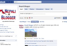 Type Nepali In Facebook Nepali Blogger