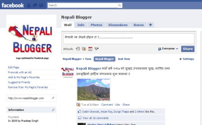 Type Nepali In Facebook Nepali Blogger