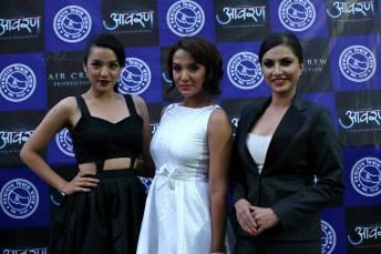Aawaran Movie Premiere Chalchitra1