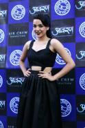 Aawaran Movie Premiere Chalchitra20