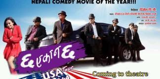 Chha Ekan Chha Movie USA Screening