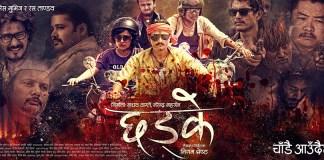 Chhadke Nepali Movie Theatrical Trailer