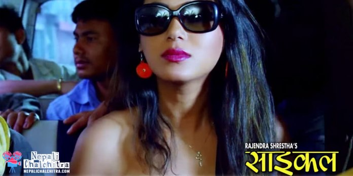 Harshika Shrestha Cycle Nepali Movie