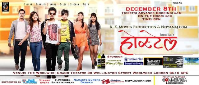 Hostel Nepali Movie Woolwich London