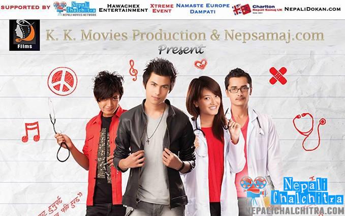 Hostel Nepali Movie in UK
