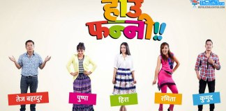How-Funny-Movie-Nepali-Chalchitra-Poster