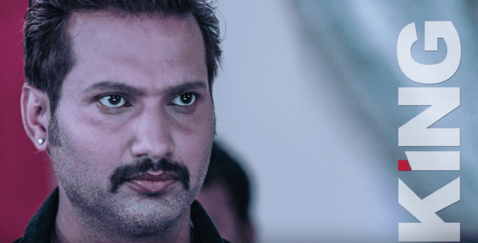 King Movie Nikhil Upreti