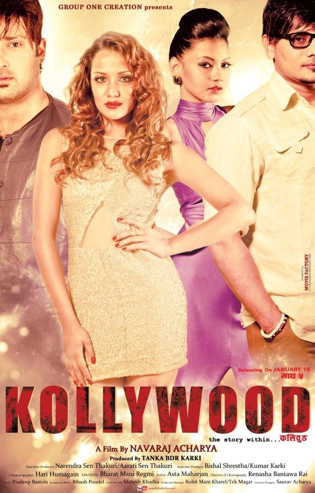 Kollywood Nepali Movie Poster