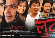 Loot-Nepali-Movie-watch-Nepali-Chalchitra