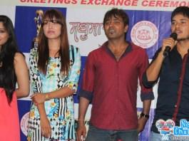 Madhumas Movie Song Release Kathmandu