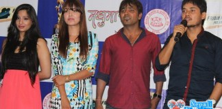 Madhumas Movie Song Release Kathmandu