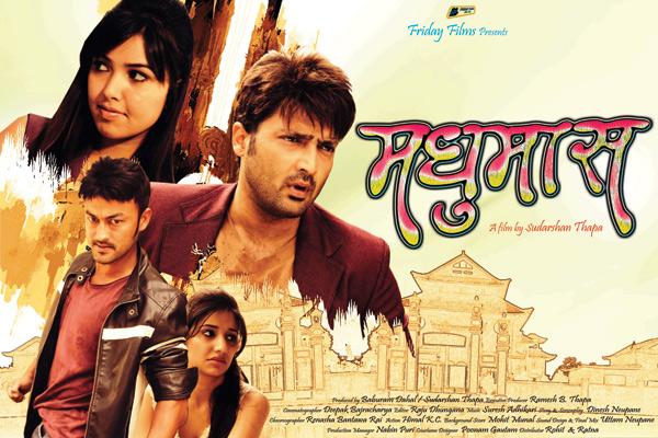 Madhumas Nepali Movie poster