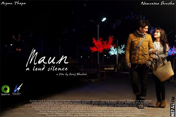 Maun Movie Banner Image