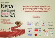 Nepal Internal Film Festival 2015 Poster
