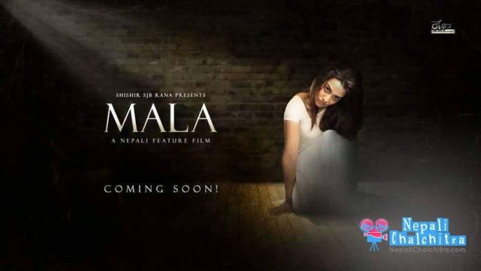 Priyanka-Karki-Mala-Nepali-Movie-banner-film