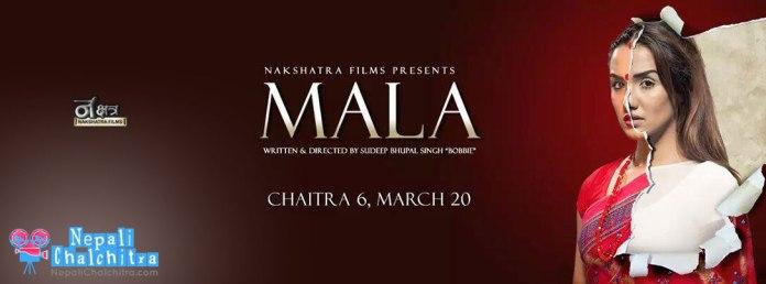 Priyanka-Karki-Mala-Nepali-Movie-poster-film