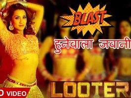 Priyanka Karki in Lootera Movie