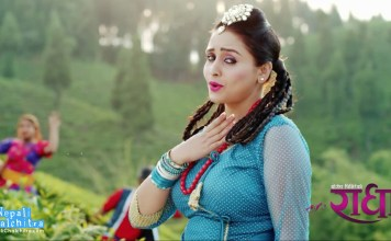 Radha-Nepali-Movie-Music-Video-Sanchita-Luitel-Song
