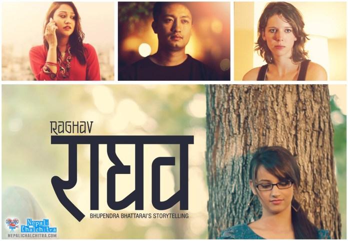 Raghav Nepali Movie Chalchitra