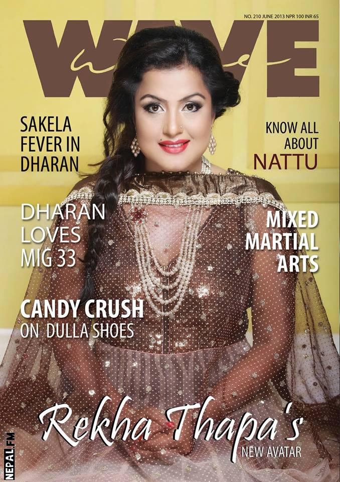 Rekha Thapa Wave Magazine Cover