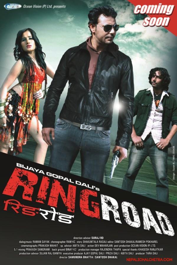 RingRoad Nepali Movie Nepali Chalchitra