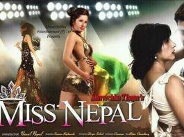 Shuvechchha Thapa Miss Nepal takes