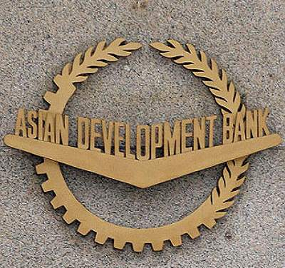 50 years of Nepal-ADB partnership: Building together prosperity of Asia