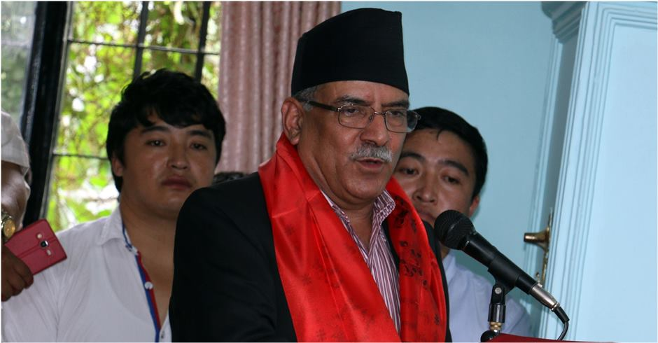 Challenging opportunity for me to work for country's interest: PM Dahal