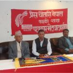 National consensus is the need of hour: Chairman Oli