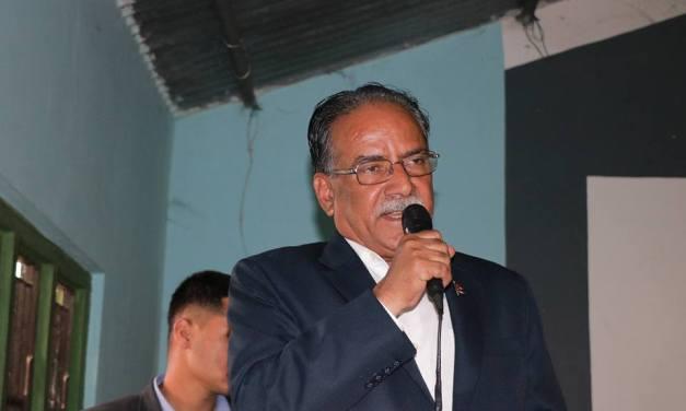 Leader Prachanda appreciates community schools for improvement