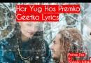 har yug hos lyrics prem geet 3