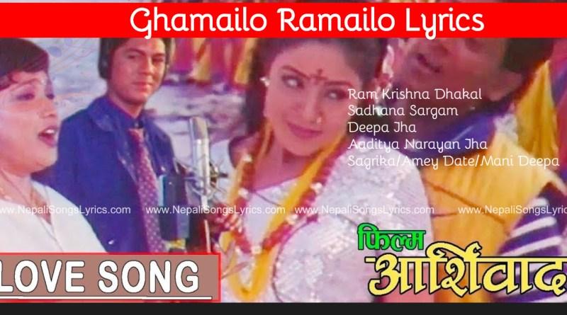 Ghamailo Ramailo Lyrics (Jadu tuna maya ko boli ma)