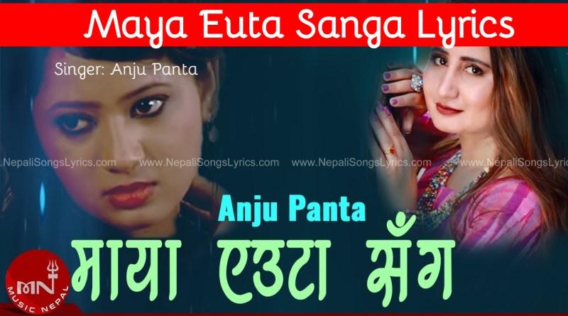 Maya euta sanga lyrics - Anju Panta