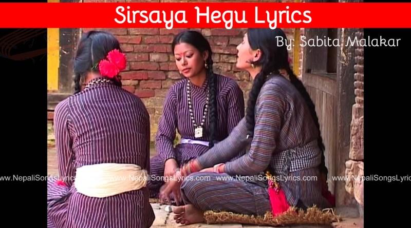 Sirsaya Hegu Lyrics - Sabita Malakar