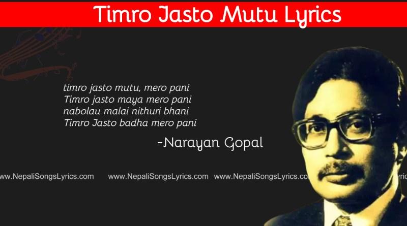 Timro Jasto Mutu Lyrics - Narayan Gopal