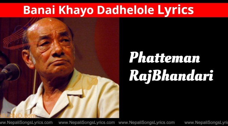 Banai Khayo Dadhelole Lyrics - Phatteman