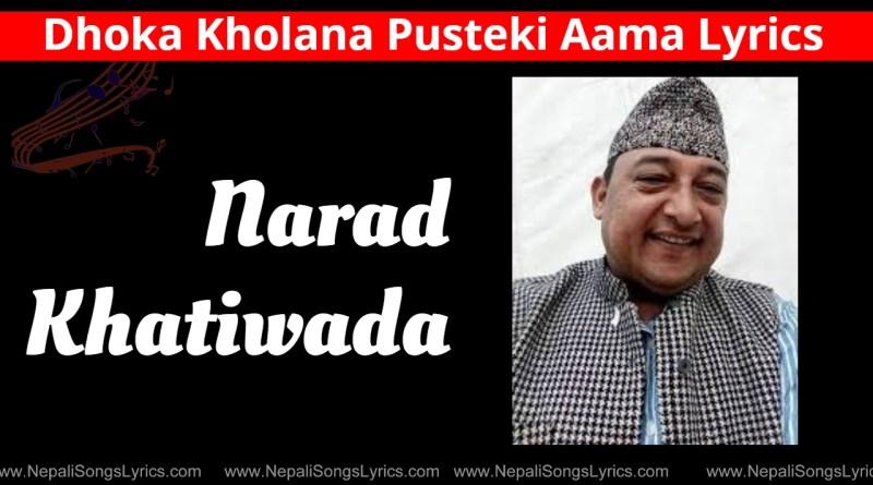 Dhoka Kholana Pusteki Aama Lyrics - Narad Khatiwada
