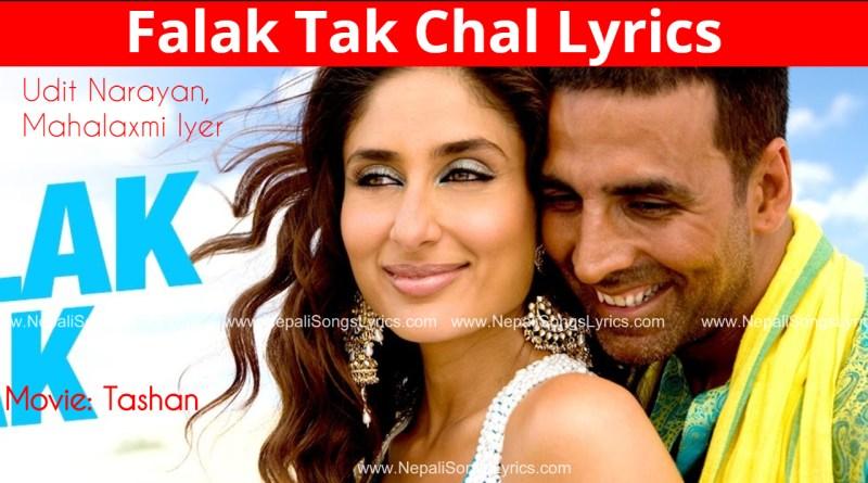 Falak tak Chal Lyrics - Udit Narayan Jha, Mahalaxmi Iyer