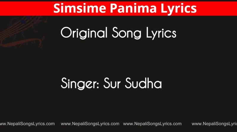 Simsime Pani ma Lyrics Original - Sur Sudha