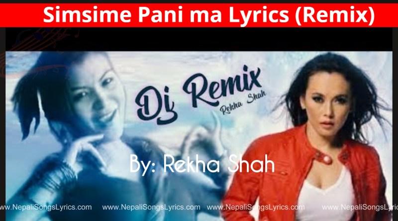 Simsime Pani ma Lyrics Remix- Rekha Shah