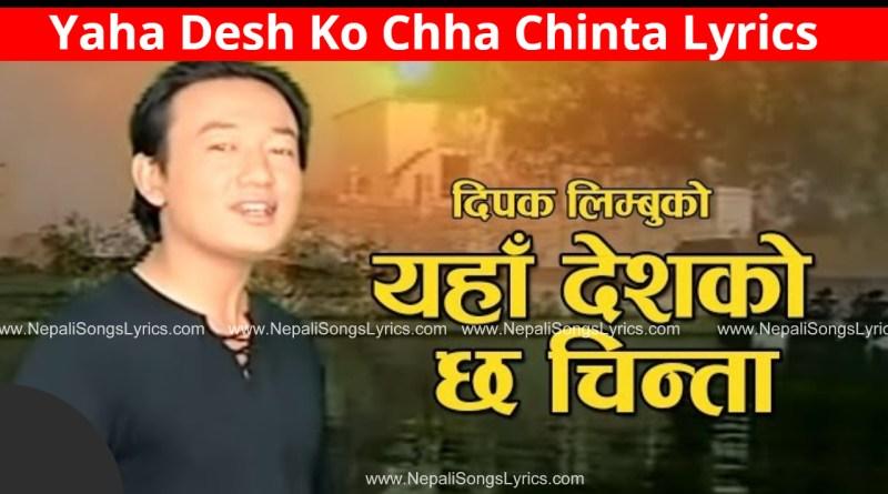 Yaha Desh ko chha chinta lyrics - Deepak Limbu
