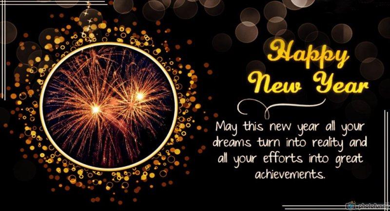 Happy New year 2077 in nepali