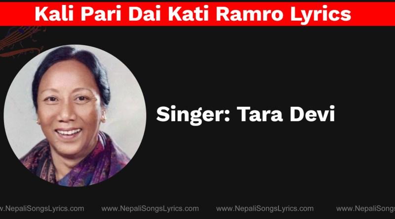 Kali Pari Dai Kati Ramro Lyrics Tara devi