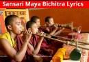 Sansari Maya Bichitra Lyrics - Ratna Bahadur Ghising