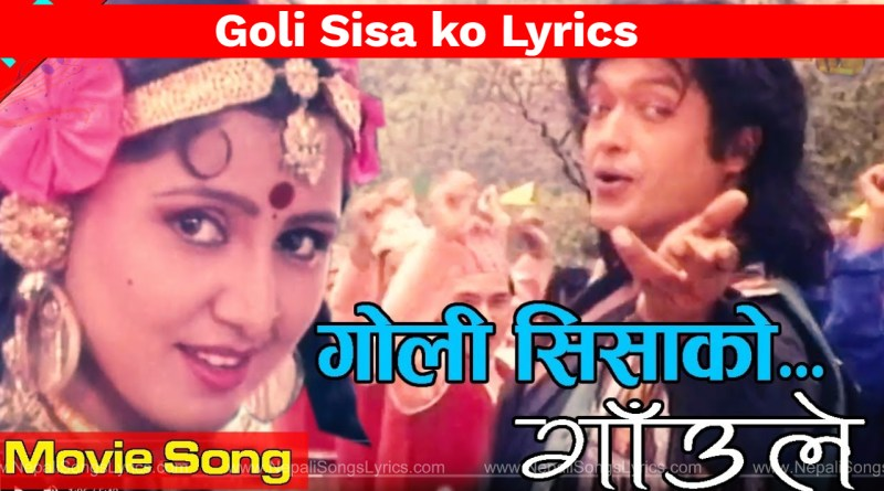 goli sisa ko lyrics - movie gaule