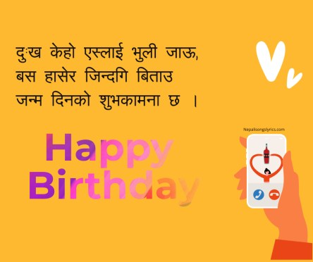 Happy Birthday Wishes in Nepali image