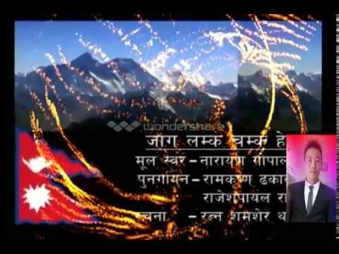 jaga lamka chamka he naujawan ho Lyrics - Narayan Gopal