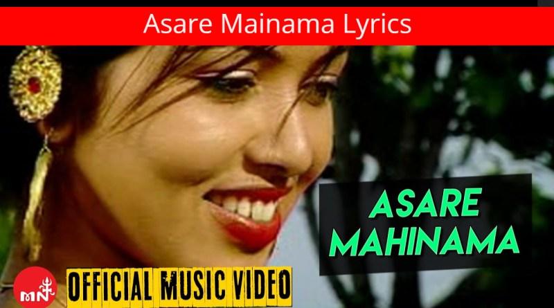 Asare Mahinama lyrics - Prashant Tamang