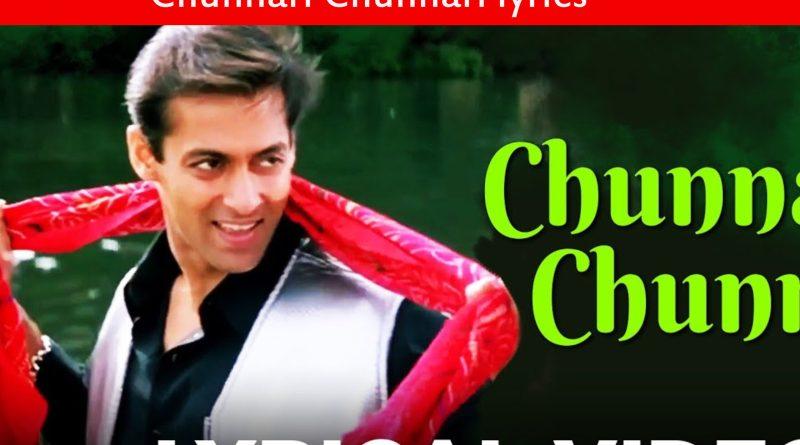 Chunnari Chunnari lyrics -Salman Khan & Sushmita Sen